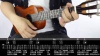 【柠檬音乐课】2016年度弹唱教学知识点汇总第一部分