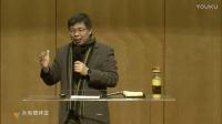 活在21世记~徐延政长老~台北基督徒永和礼拜堂2017.01.15