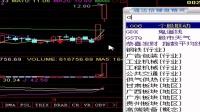 近期买什么股 股票开户 股票指标-股票A生FTXV2