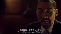 寒战2_高清