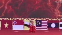 东盟国际东方舞大赛--胡誉馨《我想跳舞》
