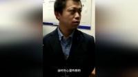 男直播酒店啪啪啪声  客服:举报属实会封号