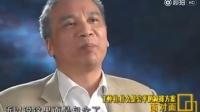 我和中国梦 之:丁仲礼院士质问柴静 中国人是不是人?