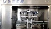 瓶装橄榄油灌装机器    具有先进的数据跟踪功能