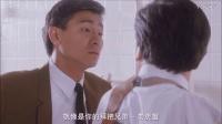 ���Z 香港�影【五�|探�L雷洛�鳍蛑�父子情仇 Lee Rock Ⅱ】HD 1080p