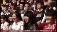 宋小宝小品大全搞笑最新《以貌取人》欢乐喜剧人第3季《笑傲江湖第4季》