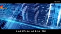 20150316 黑色马云 创业 励志 经典语录!网创风暴_高清_1_x264