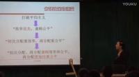 综合探究提高效率促进公平 (高中思想政治_人教2003课标版_必修1)