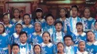小雪花合唱团一团--2017中小学生新年音乐会--闲聊波尔卡