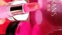 #精选速购app注册邀请码shop24237671#👣 8.8元做总代👉 口红我用美颜秘笈果冻口红,因为她安全又不掉色,可以吃的💄,专属你的美颜秘笈。