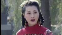 黄梅戏电视剧:啼笑因缘11