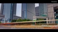 金融投资证券股权众筹企业宣传片广告片专题片