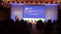 [联盟合作与主题演讲]2017首届中国低碳环保产业峰会 ——新能源汽车产业合作峰会 [江改银报道]M2U01414