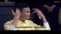 马云陈安之王健林 敢闯才有未来可谈可拼_1