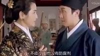 唐伯虎点秋香 天下第一奇毒宾阳话版 听不懂看字幕=-=