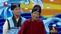 宋小宝小品大全搞笑最新2017《铡美案》《笑傲江湖第4季》  欢乐喜剧人第3季
