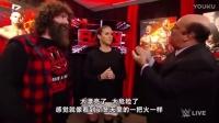WWE2017年1月17日最新_RAW第1225期全程(中文字幕)-全场