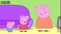 小猪佩奇之佩奇近视了吗?