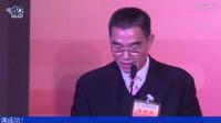 当选的广东省户外运动协会会长田新德讲话