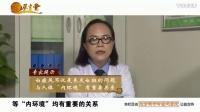 北京白癜风医院-白癜风的白斑会随着时间发展变大吗?