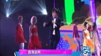 直播盛典 李宇春与网红达人同台献唱 170117 娱乐乐翻天