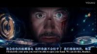 钢铁侠3超燃片段之最帅不过三秒