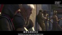 《刺客信条:余烬》【蓝光中文双语字幕】『纪念艾吉奥·奥迪托雷』