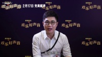 《欢乐好声音》中国配音明星公布视频