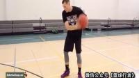 篮球课 一个人两个球三个无限循环的投篮练习 篮球教学视频1 实战过人技巧
