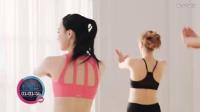 如何减肥 超模25 减肥操 减肥运动 �C肚子 减赘肉�C身舞 减肥舞