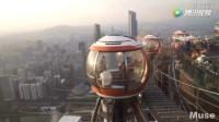 广州塔摩天轮 一览广州全貌 美丽又刺激!