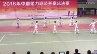 2016中国柔力球公开赛总决赛山西太古体育运动中心《阳光下的凤尾竹》