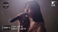 Live ONE: Suzy_Pretending To Be Happy