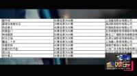 八卦:网曝赵丽颖《楚乔传》戏份被抢 难道颖宝今年霸屏有风险?