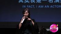 晏天际《探魔导师》系列 2017年持续发力孵化大IP