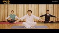 《功夫瑜伽》拜年版同名主题曲 成龙张一山杨紫对唱印度神曲
