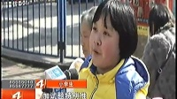 杭州小学期末试卷 考倒学生也难倒家长 170117 晚报十点半