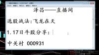 【明日涨停股精选】老股民分享短线选牛股的四