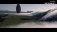 《降临》曝全球临战预告 地球生物四合一打造外星人