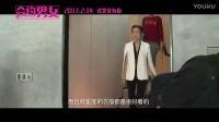"""郑秀文张孝全成时尚CP《合约男女》""""爱你不能太简单""""制作特辑"""