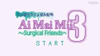漫研部~Surgical Friends~ 03话 救…救命…阿柏蛇!!