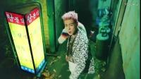 BIGBANG - '에라 모르겠다《FXXK IT》' MV