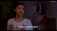 关晓彤演的这个角色很适合她,嘴巴超能说,演技棒棒的!