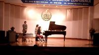 东亚音乐教育学会1