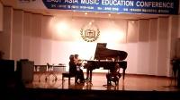 东亚音乐教育学会2