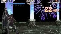 刀剑神域桐人对决拳皇13草薙京 无限格斗版 SAO Kirito VS KOF XIII Kyo Kusanagi for MUGEN