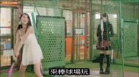 5分钟看完是亲情的日本电影《最近 妹妹的样子有点怪》 194
