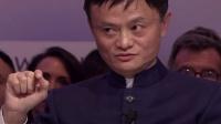 马云申请过哈佛10次都被拒绝