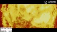 《金刚2骷髅岛》探险家进入失落的世界