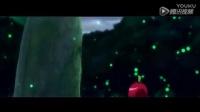 动画视频 - 【妖怪名单】此生不换